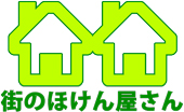 横浜の保険相談ならクレーム件数0の街のほけん屋さん|横浜市 保土ヶ谷区・西区・南区・神奈川区・中区 無料相談できます